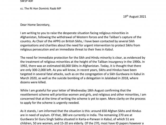 First page of letter to the Home Secretary
